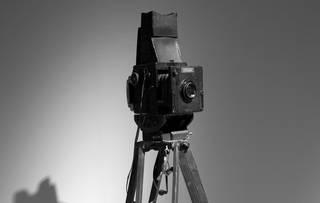 2016jb7233 camera