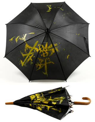 Photo of Umbrella, Umbrella Movement, 2014, Hong Kong. Museum no. CD.61-2014. © Victoria and Albert Museum, London