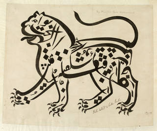 Calligraphy in the form of a tiger, unknown artist, late 19th century, Northern India, pen and ink on paper. Museum no. IM.2:221-1917. © Victoria and Albert Museum, London