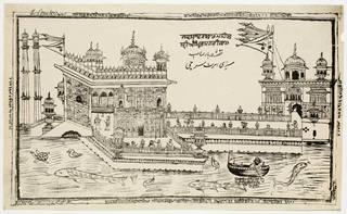 View of the Golden Temple, Amritsar, unknown artist, about 1870, possibly Lahore or Amritsar, woodcut on paper. Museum no. IM.2:50-1917. © Victoria and Albert Museum, London