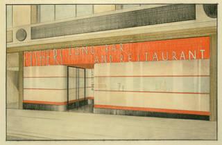 Facade of Fisher's Long Bar & Restaurant, print, Raymond McGrath, 1932, UK. Museum no. Circ. 564-1974. © Victoria and Albert Museum, London
