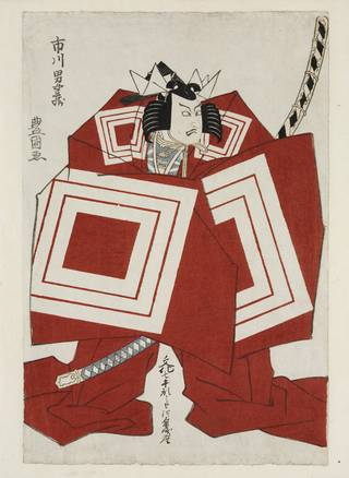The Kabuki Actor Ichikawa Omezo I in the drama Shibaraku, woodblock print, Utagawa Toyokuni. about 1819, Japan. Museum no. E.4829-1886, © Victoria and Albert Museum, London