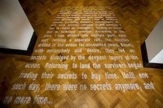 'Please Do Not Step: Loss of a Magnificent Story', Hamra Abbas, 2009. Photograph © Victoria and Albert Museum, London