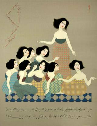 Hayv Kahraman, The Translator, from the series How Iraqi Are You?, 2015, oils on linen. Photo courtesy of Defares Collection