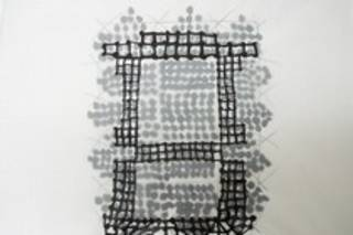 Four drawings in two layers, Susan Hefuna, 2006. Courtesy of the Trustees of the British Museum.