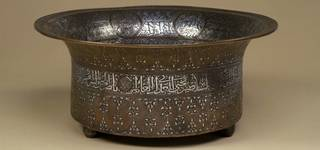 Getting to Know Your V&A: Islamic Gallery photo