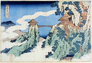 Suspension Bridge at Mount Gyôdô, woodblock print, Katsushika Hokusai, about 1834, Japan. Museum no. E.3778-1953. © Victoria and Albert Museum, London