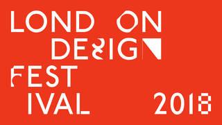 London Design Festival 2018 photo