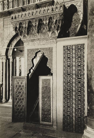 The entrance portal and door of the minbar or pulpit of Salah al-Din in the mosque of al-Aqsa in Jerusalem. The minbar was made in the 12th century, and destroyed by fire in 1969