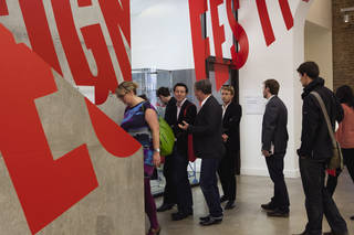 London Design Festival - Curator Tour 2 photo
