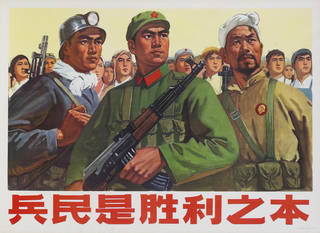 The People's Army is the Root of Victory, colour offset lithograph poster, unknown, about 1970, China. Museum no. E.1759-2004. © Victoria and Albert Museum, London