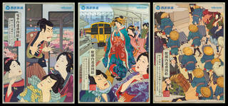 Manners and Modernity: Ukiyo-e and etiquette on the Seibu Railway photo