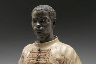 African Heritage Tours in Europe 1600 - 1815  photo