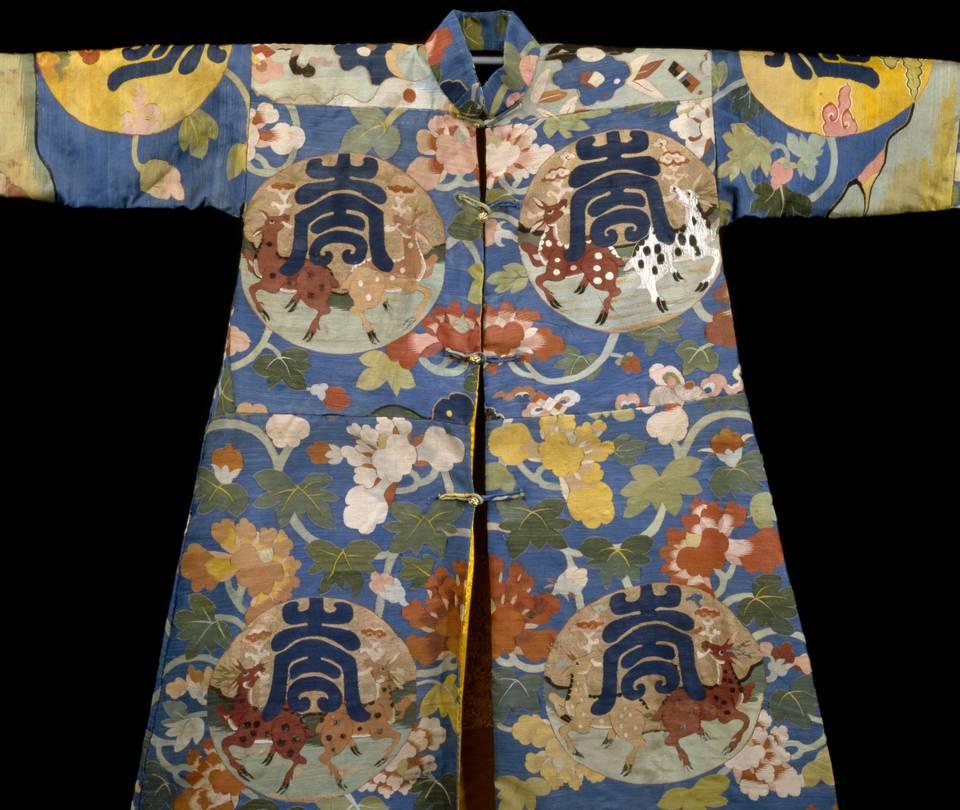 V&A · Arts of East Asia: China, Korea and Japan