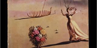 CreateTour: Surrealism photo