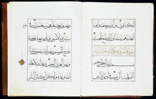 Double spread from a Qur'an, about 1370, Iran. Museum no. MSL/1885/361. © Victoria and Albert Museum, London