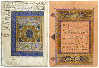 Left to right: Al-Wajiz, or an abridged commentary on the Qur'an, 1478, Egypt. Museum no. MSL/1869/7219, folio 2a. © Victoria and Albert Museum, London; Manuscript leaf from a Qur'an, late 15th century, probably Mamluk, Egypt. Museum no. 38041800366031. © Victoria and Albert Museum, London