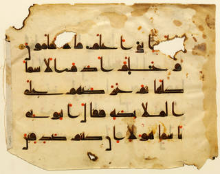 Qur'an page in Kufic script, 800 – 900 AD, Middle East or North Africa, ink and gold and on parchment. Museum no. ME.12-2013. © Victoria and Albert Museum, London