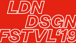 London Design Festival 2019 - Curator Tour 1 photo