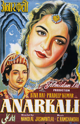 Anarkali (1953), film poster, designed by Pamart, about 1953, India. Museum no. IS.82-1986. © Victoria and Albert Museum, London
