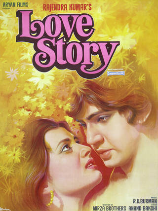 Love Story (1981), film poster, designed by Diwakar Karkare, 1981, India. Museum no.  IS.126-1988. © Victoria and Albert Museum, London