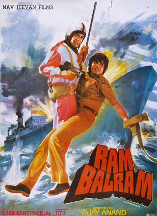 Ram Balram (1980), film poster, designed by Diwakar Karkare, 1980, India. Museum no. IS.74-1987. © Victoria and Albert Museum, London