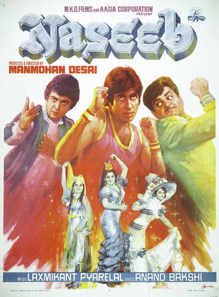 Naseeb (1981), film poster, designed by Diwakar Karkare, 1981, India. Museum no.  IS.101-1986. © Victoria and Albert Museum, London