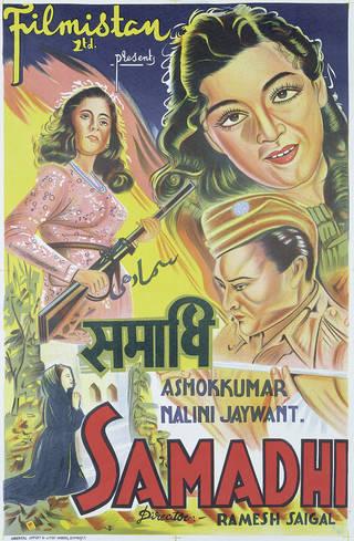 Samadhi (1950), film poster, unknown designer, 1950 – 70,  India. Museum no. IS.53-1987. © Victoria and Albert Museum, London
