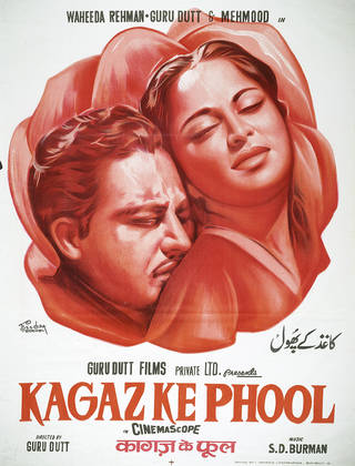 Kagaz ke Phool (1959), film poster, designed by Ellora Arts,  1959 – 70, India. Museum no. IS.97-1986. © Victoria and Albert Museum, London