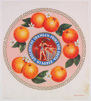 Circular orange wrapper. Bright orange pictures of oranges with blossoms and leaves. Interior circle has a person inside