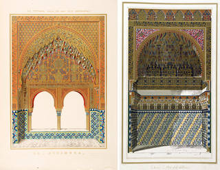 (Left to right) Details of the Alhambra Palace taken from drawings by Jules Goury & Owen Jones, 1833 – 37, from Plans, Elevations, Sections & Details of The Alhambra. © Victoria and Albert Museum, London