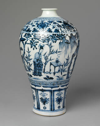 Vase, unknown maker, 1320 – 50, Jingdezhen, China. Museum no. C.8-1952. © Victoria and Albert Museum, London