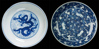 Left to right: Dish, unknown maker, 1426 – 35, Jingdezhen, China. Museum no. FE.194-1974. © Victoria and Albert Museum, London; Dish, unknown maker, 1655 – 65, Jingdezhen, China. Museum no. 1653-1876. © Victoria and Albert Museum, London