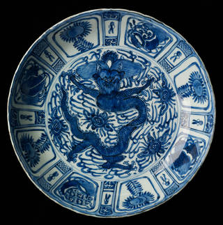 Dish, unknown maker, 1573 – 1620, Jingdezhen, China. Museum no. C.230-1926. © Victoria and Albert Museum, London