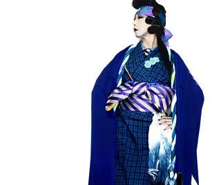 Photo for Kimono: Kyoto to Catwalk