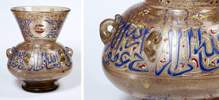 Mosque lamp, 1320-1330, Egypt. Museum no. 580-1875. © Victoria and Albert Museum, London