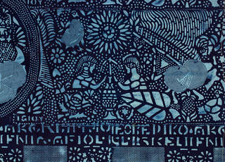 Detail from an adire eleko starch-resist textile with King and Queen motif