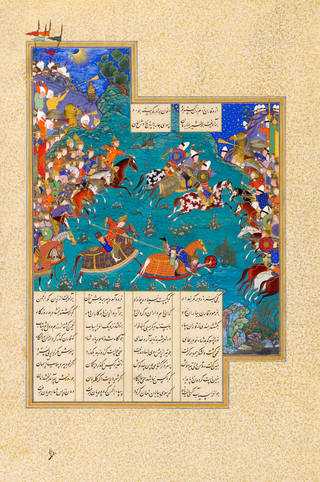 Folio from the Shahnameh of Shah Tahmasp