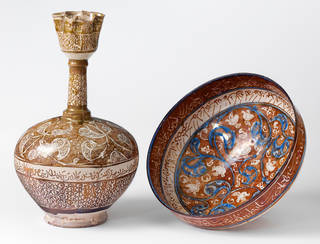Brown and white decorative bottle and bowl with poetry in Persian