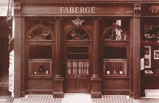 Photograph of the front aspect of the Faberge shop premises in London