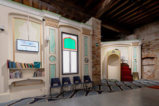 Recreation of the inside of Old Kent Road mosque