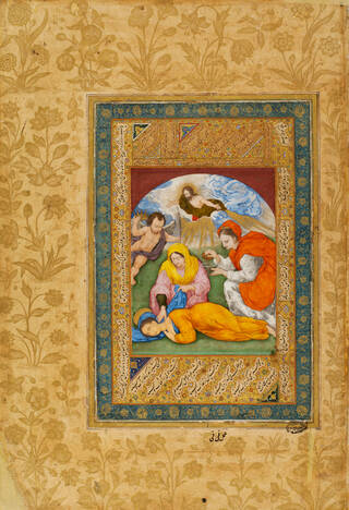 Brightly coloured religious scene with three women (one lying down), with a cherub and Jesus in the background against a blue sky. Centre panel is surrounded by calligraphy and floral borders in a tan colour.