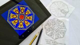 Online Workshop: Drawing Geometric Designs (13-15 years) photo